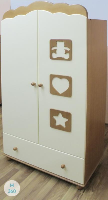 Шкаф для новорожденных Вайт Арт 000975304