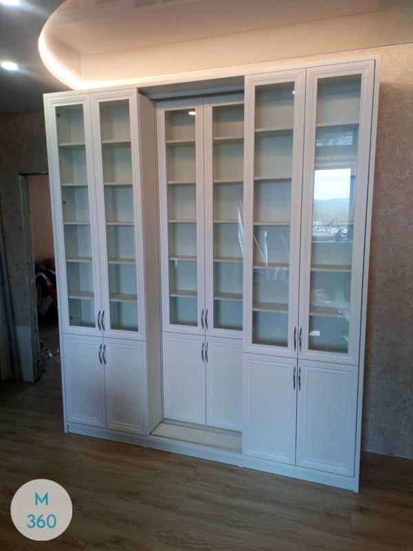 Необычный книжный шкаф Ермиония Арт 002276969