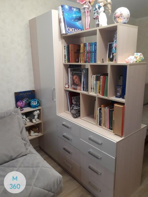 Необычный книжный шкаф Бувардия Арт 003000903