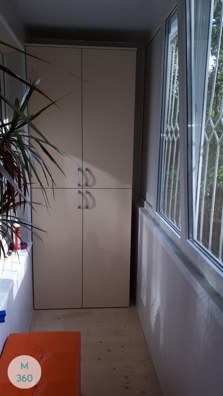 Балконный шкаф Мёнхенгладбах Арт 003369240