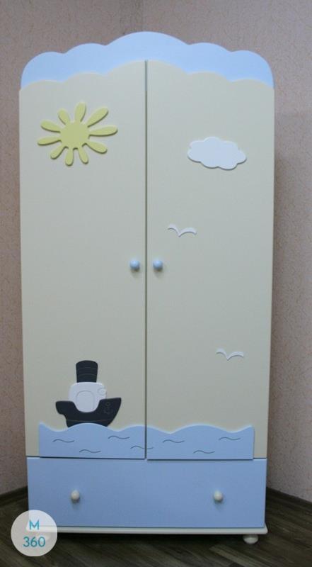 Шкаф для новорожденных Александров Арт 004996620
