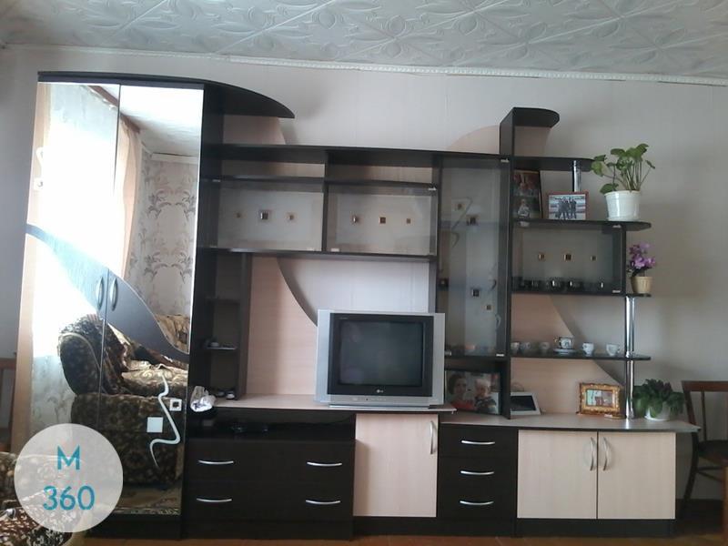 Мебельная стенка Лексингтон Арт 006771096