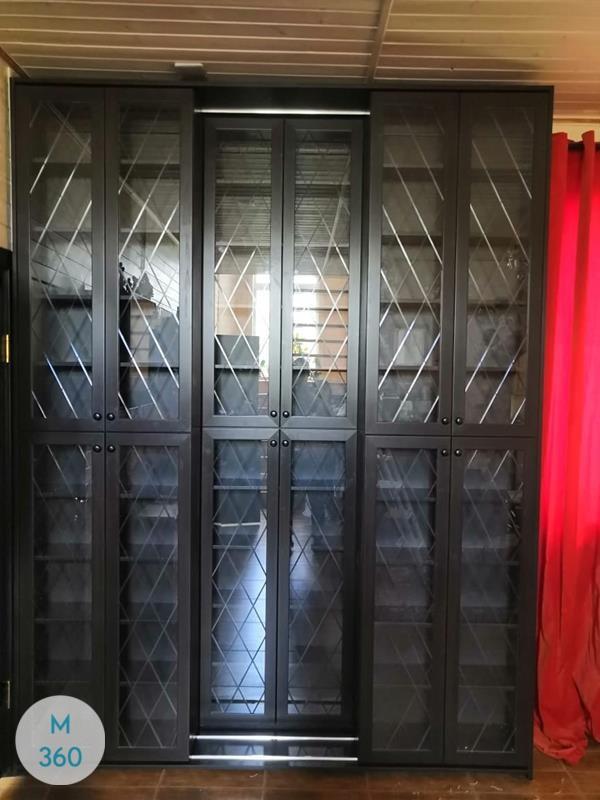 Необычный книжный шкаф Ирвинг Арт 006899846