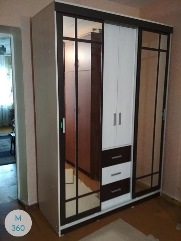 Шкаф из ДСП распашной Амато Арт 007151987
