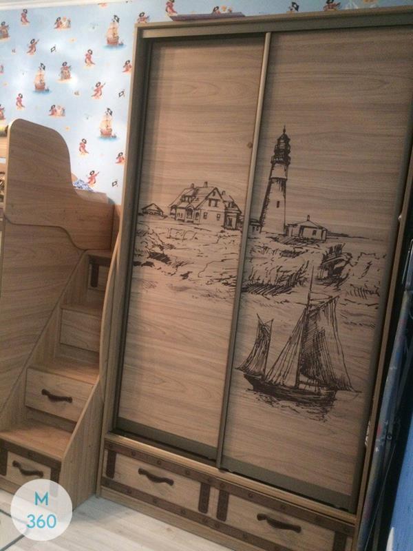 Мебельный набор для школьника Ватикан Арт 009151587