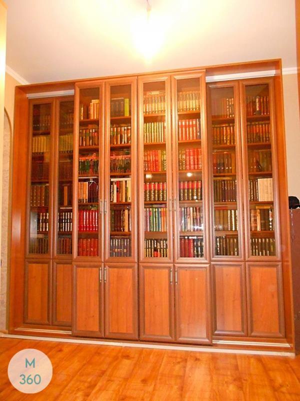 Необычный книжный шкаф Лима Арт 009295141